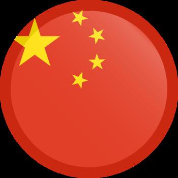 Shanghai koers
